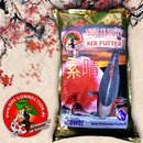 High Quality Koi Futter Grower 3 mm 10 kg