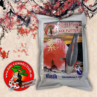 High Quality Koi Futter Klassik 5 mm 3 kg